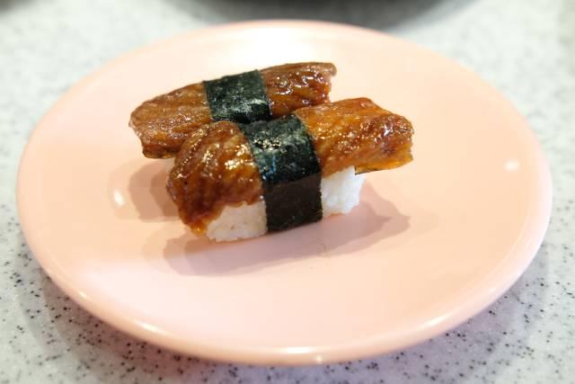 Two Pieces of Unagi Sushi.